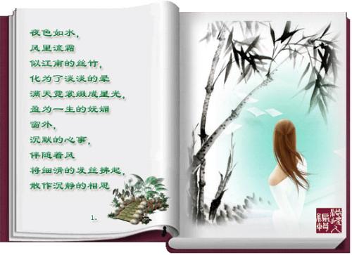 南乡子 .  初冬 - 雨忆兰萍 - 网易雨忆兰萍的博客