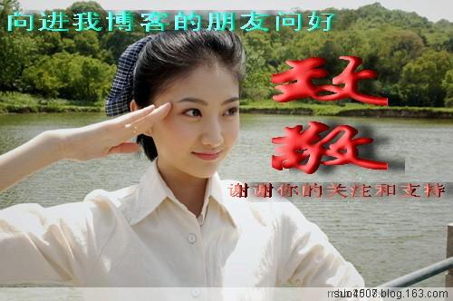 【原创】青春的回忆 - hongjianyun88 - 太皇太后的博客
