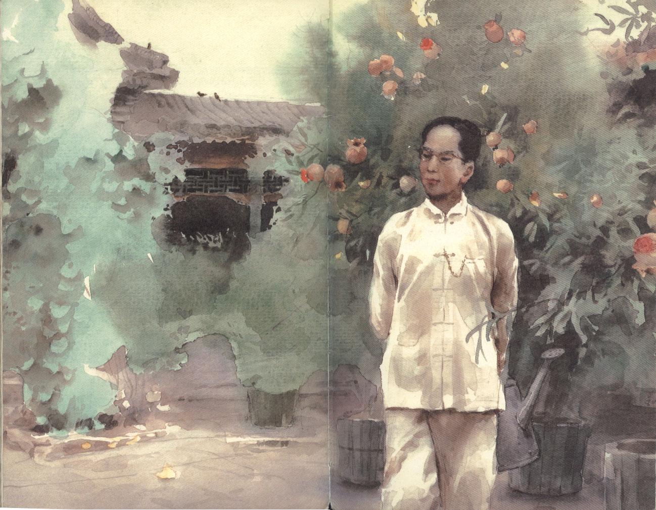 百度_城南旧事吧_插画:城南旧事——关维兴 - 浪掷浮生 - 坐看风云