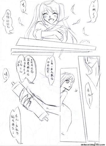 【漫画原创】三国战乱 第一画13p+7p - 厉鬼巢_Ф - Oni nestt_Ф 厉鬼づ巢