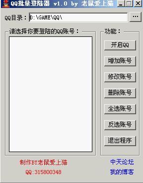 9月7日syziy推荐软件[第五期] - syziy - Syziy`Blog