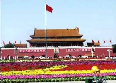 国庆节专用图片集锦 -正觉博客欢迎您