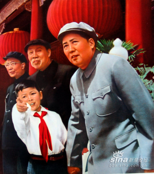(引用)国庆60年纪念--- 缅怀伟人,庆祝国庆! - 小平 - 快乐无处不在,写日志是我最快乐之事