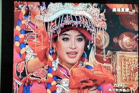 万余尔苏藏族人民欢度2009牛年新年 - 王老师 - 尔苏藏族文化