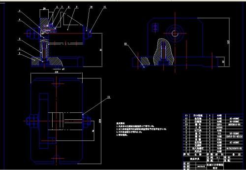 气缸夹具设计图纸分享展示图片