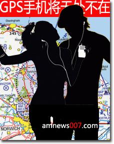 手机GPS时代正在到来 - 王鹏越 - 阿魔的超媒体观察