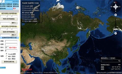 Flashearth:地球美景尽收眼底 - 好歹不坏 - 数字音频