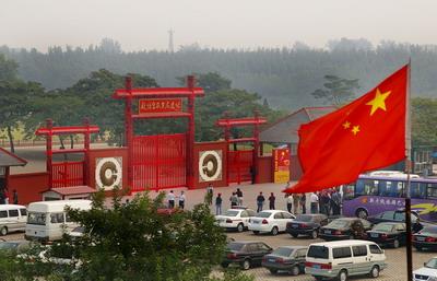 2006年度中国十大遗产新闻揭晓 - 中华遗产 - 《中华遗产》
