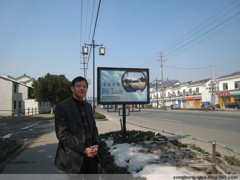 游苏州的两个古镇  - 娃娃 - 钱永红博客 怀旧频道