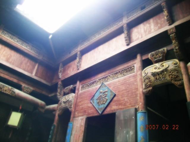 徽州游之村落
