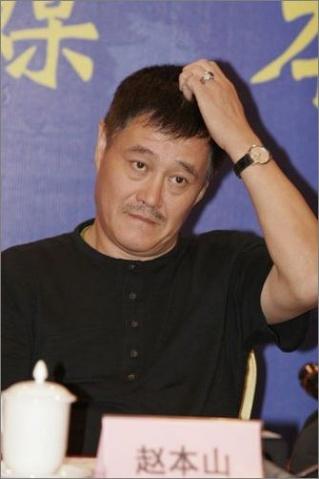 赵本山移民怀疑与臧天朔案有关? - 今方 - 今方的博客