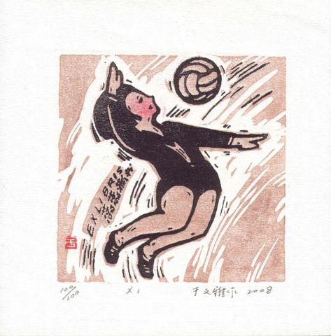 我收藏的中国藏书票 (3) - 野蔷薇(何鸣芳) - 我的博客