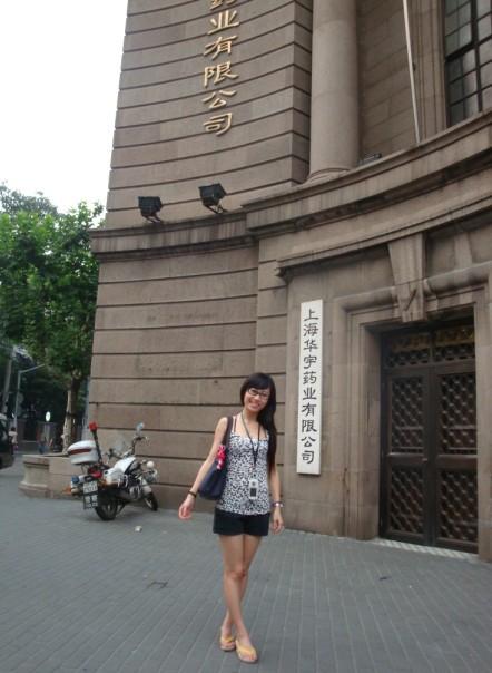 又见上海 - SARA - JUST  SARA