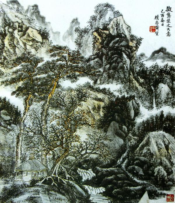 黄宾虹国画精选 - 君子兰 -  松花江畔 君子兰的博客