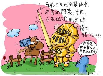 【猪眼看奥运】高贵优雅的马术表演 - 恐龟龟 - *恐龟龟的卡通博客*
