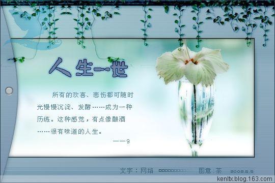精美圖文欣賞80  - 唐老鴨(kenltx) - 唐老鴨(kenltx)的博客