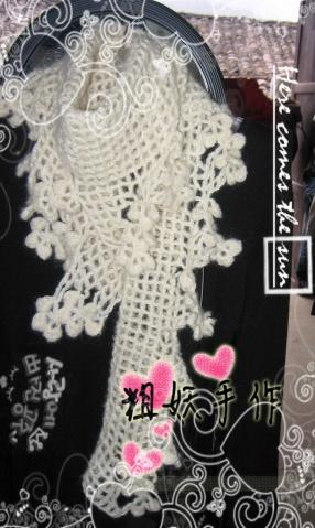 大年三十白雪围巾 - 粗妖 - 爱编织的妖妖