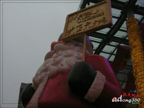 [摄影●报道] 最大的圣诞老人 - 视点阿东 - 视点阿东