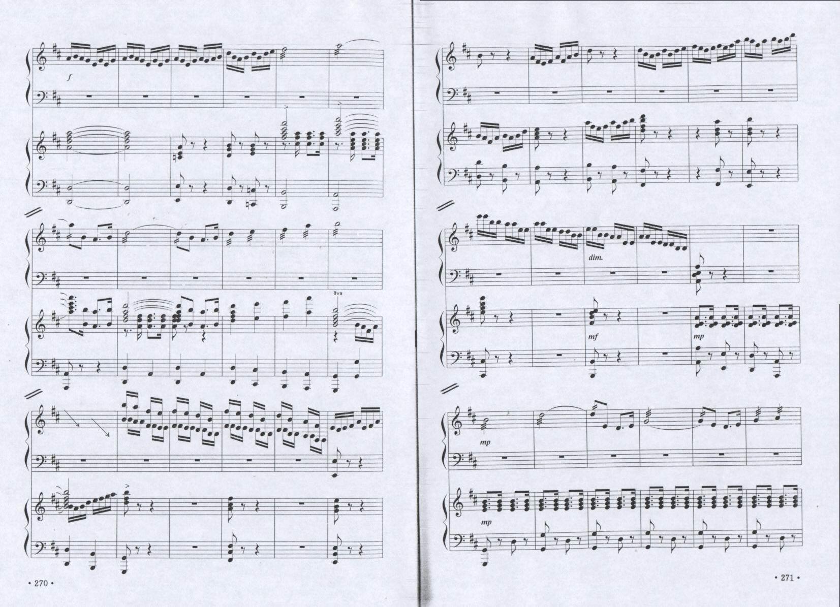 临安遗恨 古筝钢琴协奏曲1 6图片
