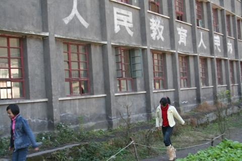 一个希望小学的逝去 - 邓飞 - 邓飞