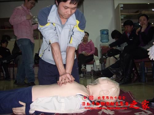 2009年3月14日-15日北京市红十字会卫生救护培训报道 - 北京之家 - 北京红十字造干志愿者之家