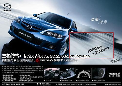 汽车营销:中国道路不适合贴地飞行(原创) - 王国概论 - 王概的网上会客厅