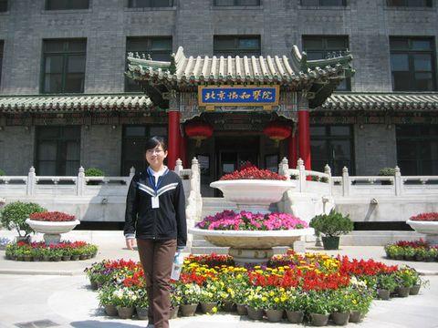协和医大女儿的博客日记 - yonghong.qian - 钱永红博客 怀旧频道