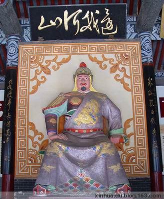 (原创)宋代人物谱之三 (满江红)岳飞  - 兴华 - 大漠雄鹰