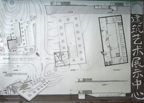 快题设计—建筑艺术展示中心 - savagexy - Savagexy