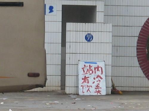 日记 [2008年11月02日] - 谢涛 - Xie-tao 的博客