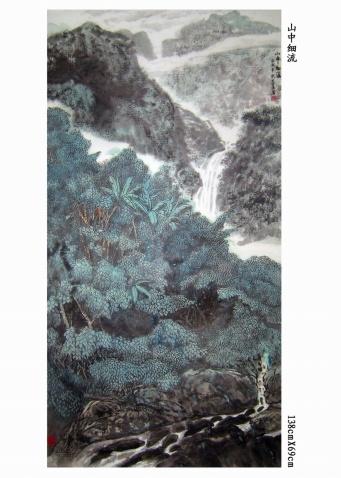 林道淡山水画作品选 - 民国秀才 - 我的博客