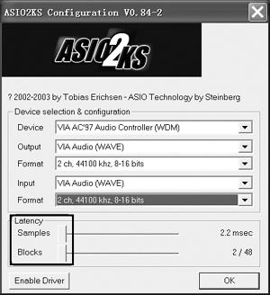 让板载声卡支持ASIO的方法 - 好歹不坏 - 数字音频