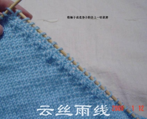 插肩毛衣的织法 - zxyxjm - zxyxjm的博客