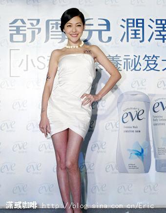 组图:小S显成熟风韵 裹白色紧身裙秀性感S曲线 - 潇彧 - 潇彧咖啡-幸福咖啡