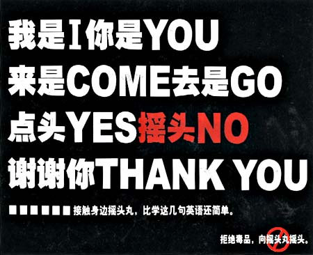 http://image2.sina.com.cn/lx/upload/37/1092/20051024/442/88524/88532.jpg