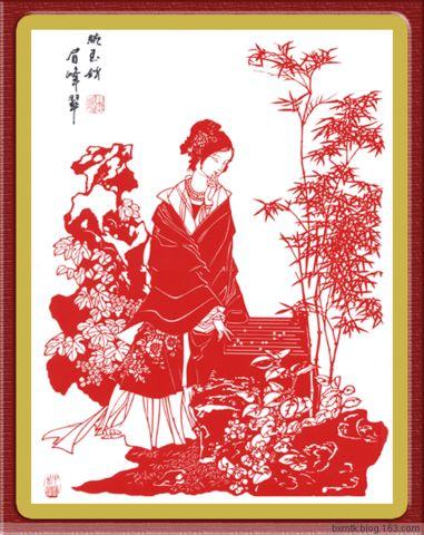 引用 仕女剪纸图 - 胡杨 - 胡杨欢迎朋友光临