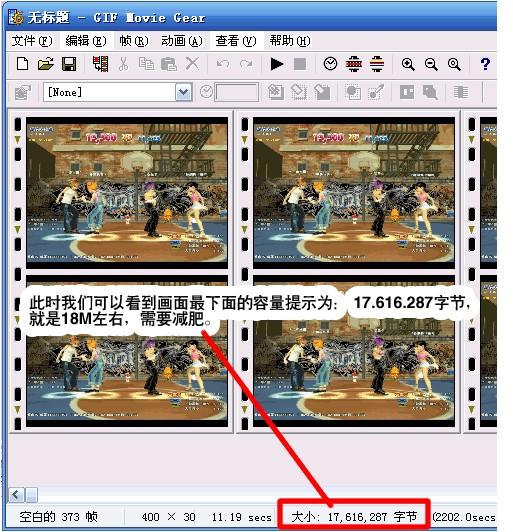 风瘙huaimeimei_劲舞团动态图片制作教程{保证看了就会} - aimeimeisa - 小破孩.