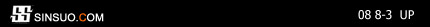 SINSUO! - new logo 正式发布 + 新水印功能上线 - 洋洋 - SINSUO!