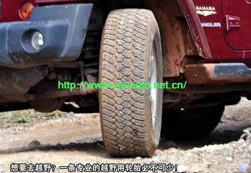 jeep越野试驾体验 wzg8888 越野车改装大全高清图片