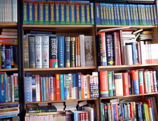 最近几天忙收拾整理我的书房了! - 身在江湖 - 英语教育观察