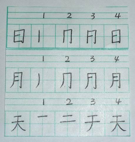 第十四周 - czguojian2008 - 快乐学习 快乐生活 快乐成长