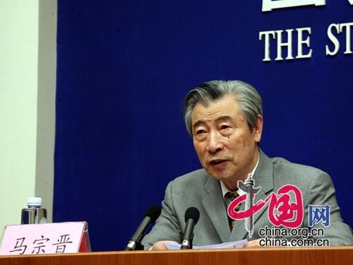 (转)外媒称我国西南9月有7-8级地震 中国加强监测 - 战无不胜 - 战无不胜
