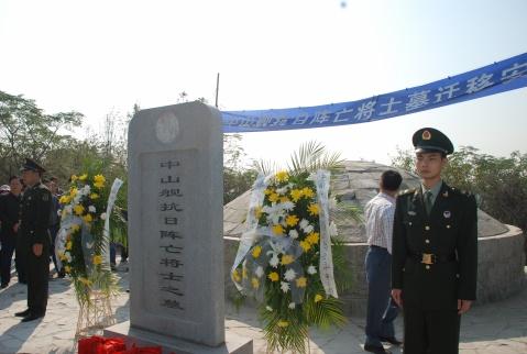 刘新法、薩玲到武汉参加薩师俊迁坟仪式 - 雁门薩氏家园 - 雁门薩氏家园