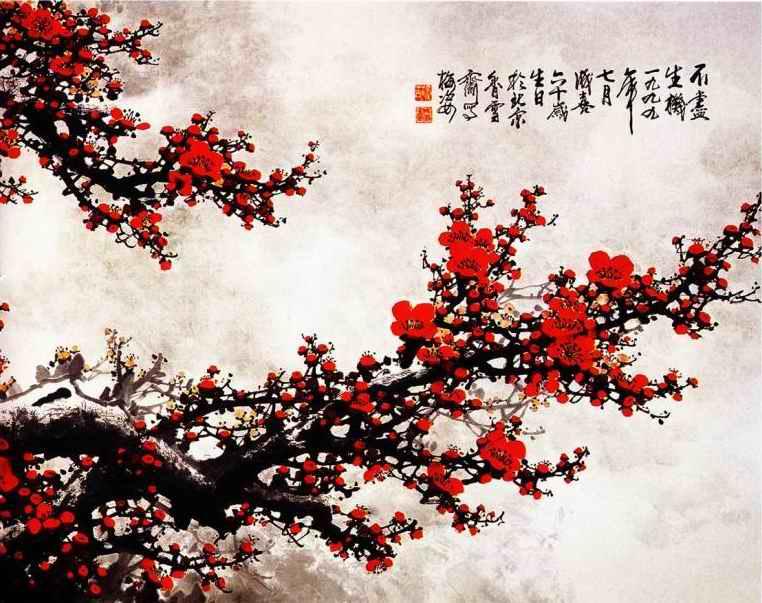 作品欣赏(70)送友人华山梅的梅花画 - 笑然 - xiaoran321456 的博客