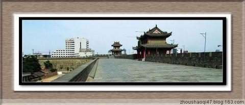 西安城墙掠影(一)〔原创〕 - zhoushaoqi47 - 我的博客