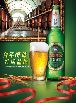 各类酒的保存方法 - 蓝波 - 蓝波港湾欢迎您!