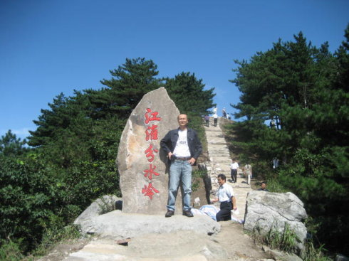2007年9月初在天堂寨 - 赵焰 - 赵焰的博客