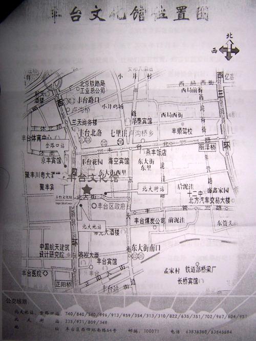 """关于""""京昆艺术节"""" - 和合为美 韵味永昌 - 和韵京剧社 的博客"""