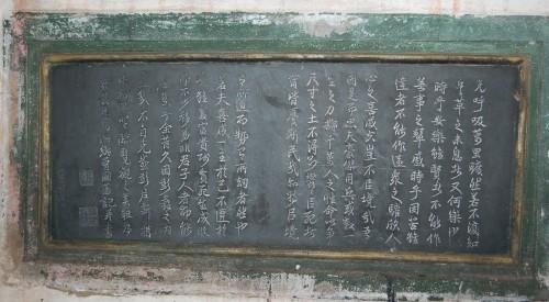 江西印象 - 崇寿寺 - 崇寿寺