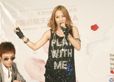 我的马来西亚之行(七) - 韩国媚眼天使sara - 韩国媚眼天使sara   博客